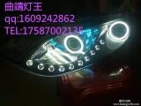 曲靖车灯升级LED大灯升级改装