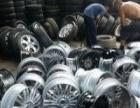 二手轮胎九新出售