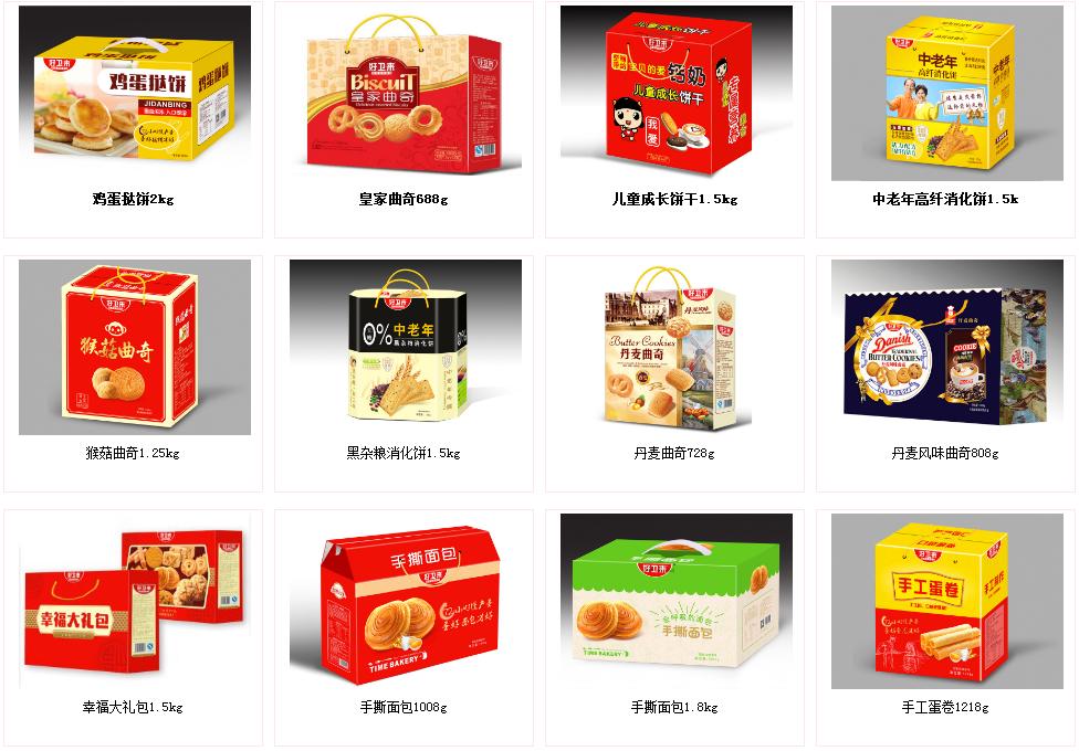河南饼干年货礼盒食品厂家批发招商价格
