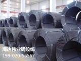 15.2无粘结钢绞线厂家,专业生产预应力钢绞线