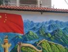 文化墙手绘画,黄冈3D文化墙彩绘壁画,围墙彩绘