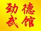 广州散打培训班 泰拳 搏击 女子防身术 武术培训班