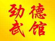 广州武术培训班,散打泰拳,防身术,双截棍,拳击培训