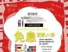 重庆专业英语培训,番西教育四六级考级班开班啦