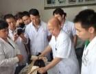 广西桂林韦贵康国医大师手法脊柱病诊治培训班招生