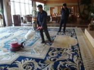 海运仓诚信万家清洗地毯公司 开荒保洁