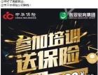 长沙翡翠计算机游戏培训 免费试学 试听满意再报名!