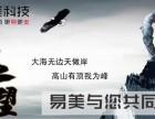 郑州手机建站定制哪家便宜