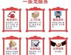 上海闸北搬家公司电话——居民搬家,公司搬家,小时工搬运