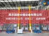 杭州自动化仓库货架设计方案欢迎点击图片了解