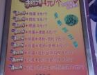 黑龙江信息学院食堂档口出兑(1万,包括技术和设备)