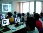 天津平面设计培训学校 实战教学 从入门到精通