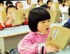 昆明英语外教哪家好-位于昆明专业的云南小学英语培训中心