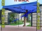 景谷6尺寸加固户外折叠广告帐篷印字天幕遮