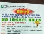 中国人寿保险股份有限公司郑州市东大街营业部