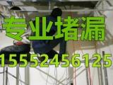 烟台地下室防水维修地下室维修公司电话