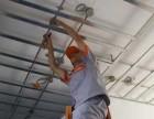 房子吊顶用什么材料比较好?