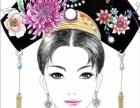 零基础想学化妆哪里学好沈北道义新娘化妆学校一对一授课包学会