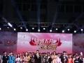 """""""浓情五月 心系你我""""杭州新东方五一晚会精彩上演"""