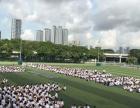 宁波新加坡AEIS机构哪家专业
