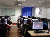 电脑办公学习 到杭州宏旭培训 零基础开始