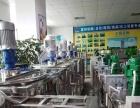 玻璃水机械加盟 环保机械 投资金额 1-5万元