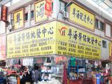 常美雨衣套装批发供应商尽在南国粤海劳保
