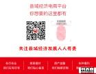 线上县下聚焦:银行拥抱式服务实体经济促转型