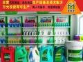 金美途玻璃水防冻液洗车液车用素尿设备厂家1-5万