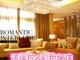 批发现代LED水晶灯客厅餐厅吸顶灯创意饭厅大厅卧室节能吊灯灯饰