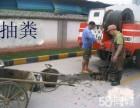 桂林专业管道疏通 管道清洗 管道疏通/清洗抽污水