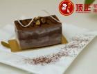 上海慕斯蛋糕技术免加盟培训
