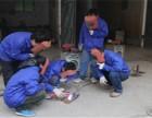 保定徐水哪里学电气焊氩弧焊二保焊焊接技术虎振技工学校