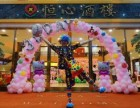 鲜花布置 六一活动 气球拱门 舞台搭建