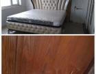 家具磕碰,开裂,损伤的修复