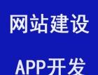 蚌埠网站建设/在线商城建站/微信公众号开发