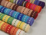 雪华家居好思家七彩系列超多规格全棉手工编织地毯45*70多款式