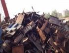 四川废旧金属回收