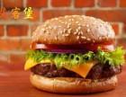 艾客堡汉堡店加盟的保证金是合作的一份保证