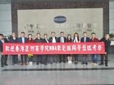 香港亚洲商学院MBA课程怎么样
