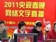 杭州速记公司本地专业速记团队20人随时上会速记服务