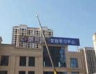 襄阳枣阳谷城店面招牌灯箱发光字标识标牌楼顶大字