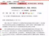 荆州最有实力 资质的淘宝代运营网店托管 天猫入驻公司
