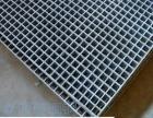 温州洗车房地面铺设的排水板是玻璃钢格栅