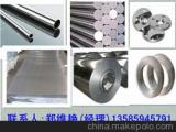 InconelX-750,N07750,AlloyX-750