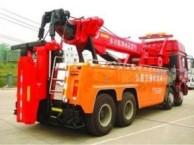 锡林郭勒24小时货车补胎锡林郭勒汽车救援锡林郭勒汽车救援