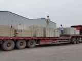 杭州到佛山货运专线 发大件物流公司