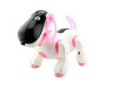 盈佳2099 超级乐乐早教玩具 智能对话机器狗语音对话智能玩具