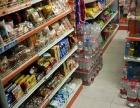 百货超市出兑 临街商铺 宽敞室外