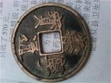 蚌埠五河钱币当天交易,个人收购钱币